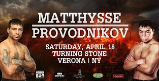 matthysse vs. provodnikov prediction - Potshot Boxing